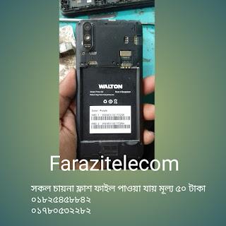 Walton Primo G9 Flash File LCD Fix Fatboot SC9863A Super Version