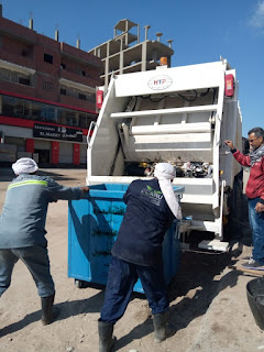 ازالة اطنان من القمامة يوميا بنطاق البحيرة و تحويلها إلى مصانع التدوير