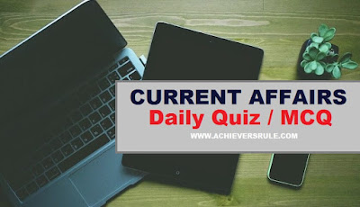 Daily Current Affairs Quiz - 12th January 2018