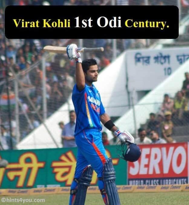 Finally India Won In 2nd ODI: