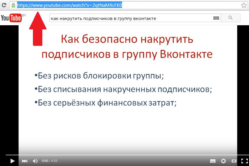 Ссылка на видео с Ютуба