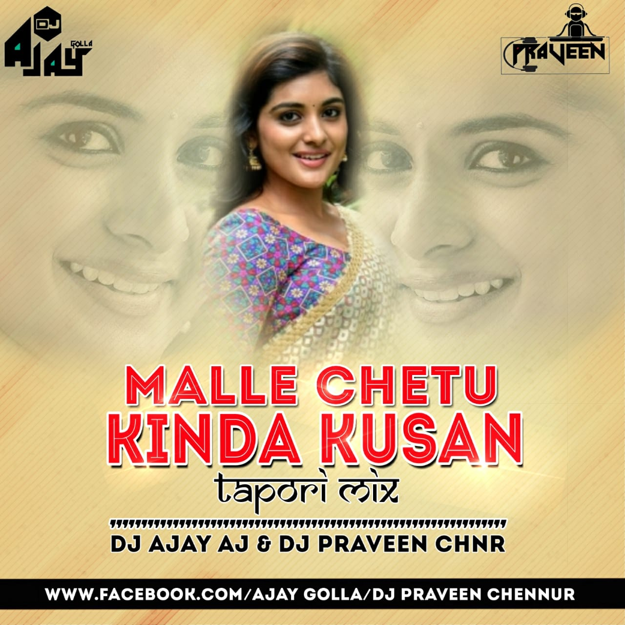 Malle Chettu Kinda Kusunna Song, Malle Chettu Kinda Dj Song, Malle Chettu Kinda Dj, Malle Chettu Kinda Kusunna Song Dj, Malle Chettu Kinda Kusunna Private Song, Malle Chettu Kinda Kusunna Dj Song Telugu, Malle Chettu Kinda Song, Malle Chettu Kinda Dj Song Download, Malle Chettu Kinda Kusunna Dj Song, Malle Chettu Kinda Nuvvu Gumma Song Download, Malle Chettu Kinda Mp3 Dj Song Download, Malle Chettu Kinda Mp3, Malle Chettu Kinda Manjula, Malle Chettu Kinda Madano Na Vayyari, Malle Chettu Kinda Madano Na Vayyari Song, Malle Chettu Kinda Nuvvu Gumma, Malle Chettu Kinda Kusunna Naa Song Download, Malle Chettu Kinda Song Dj, Malle Chettu Kinda Kusunna Song, Malle Chettu Kinda Dj Song, Malle Chettu Kinda Dj, Malle Chettu Kinda Kusunna Song Dj, Malle Chettu Kinda Kusunna Private Song, Malle Chettu Kinda Kusunna Dj Song Telugu, Malle Chettu Kinda Song, Malle Chettu Kinda Dj Song Download, Malle Chettu Kinda Kusunna Dj Song, Malle Chettu Kinda Nuvvu Gumma Song Download, Malle Chettu Kinda Mp3 Dj Song Download, Malle Chettu Kinda Mp3, Malle Chettu Kinda Manjula, Malle Chettu Kinda Madano Na Vayyari, Malle Chettu Kinda Madano Na Vayyari Song, Malle Chettu Kinda Nuvvu Gumma, Malle Chettu Kinda Kusunna Naa Song Download, Malle Chettu Kinda Song Dj