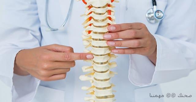 علاج الام العظام