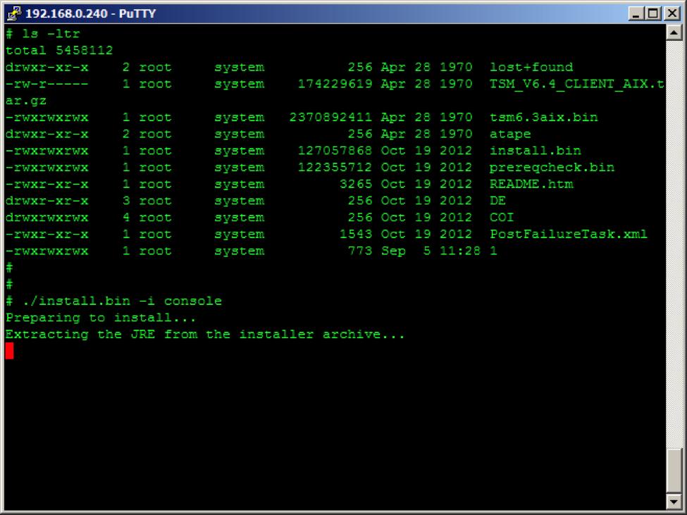How to install IBM Tivoli Storage Manager (TSM) server