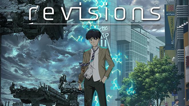 Revisions (2019) Temporada 1 Web-DL 1080p Latino-Castellano-Japones