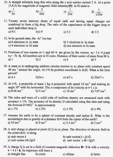 Amrita Entrance Examination - Engineering 2009 question paper