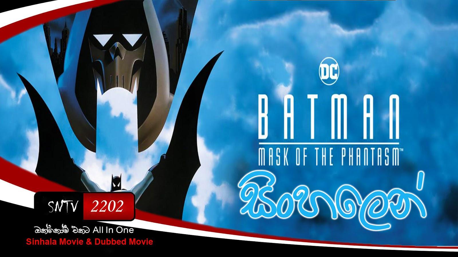 Batman: Mask of the Phantasm   Movie BRRip Dual Audio ...