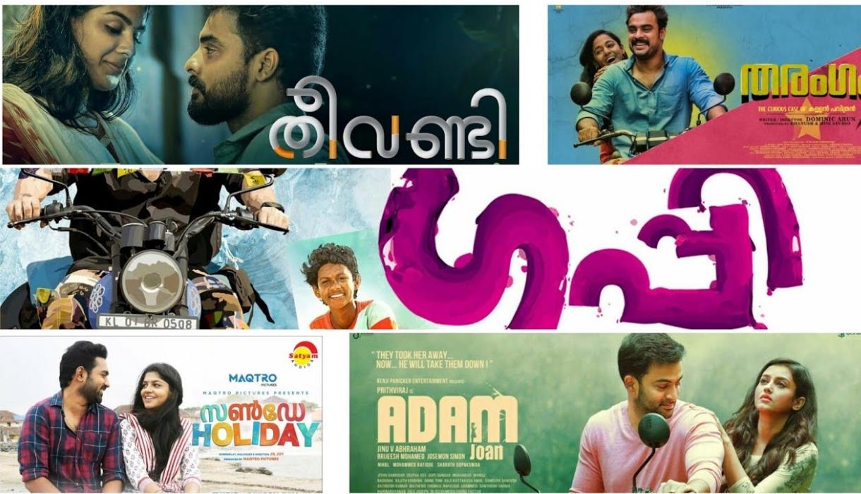 best ringtones download malayalam
