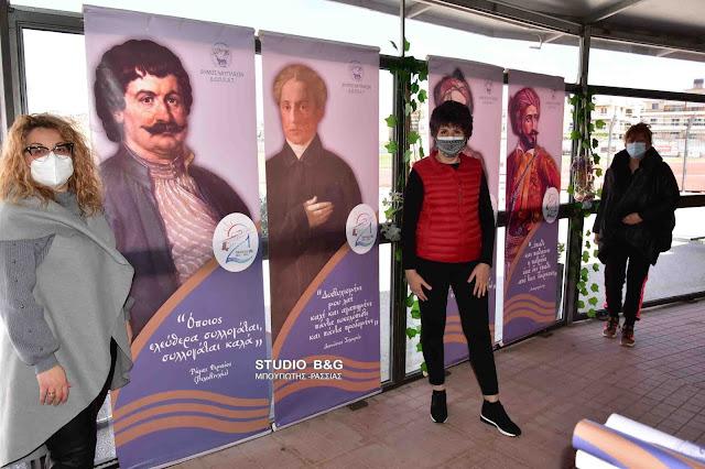 Προσωπογραφίες των πρωταγωνιστών της Ελληνικής επανάστασης σε όλο τον Δήμο Ναυπλιέων