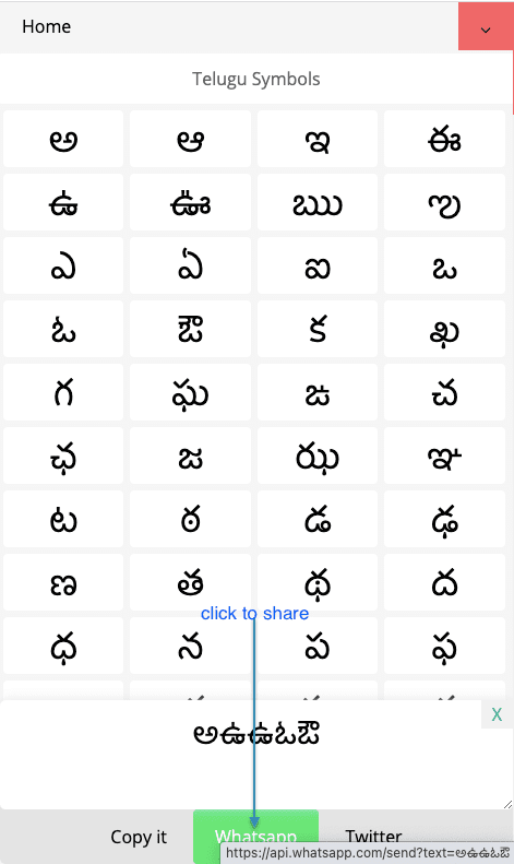 How to Share ధ Telugu Symbols On Whatsapp?