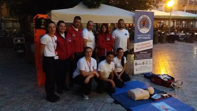 Η Ελληνική Ομάδα Διάσωσης Αργολίδας συμμετείχε σε δράση για την Παγκόσμια Μέρα Επανεκκίνησης Καρδιάς