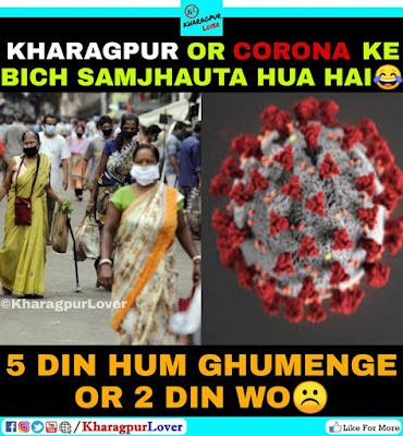 Corona-Kahargpur-Meme