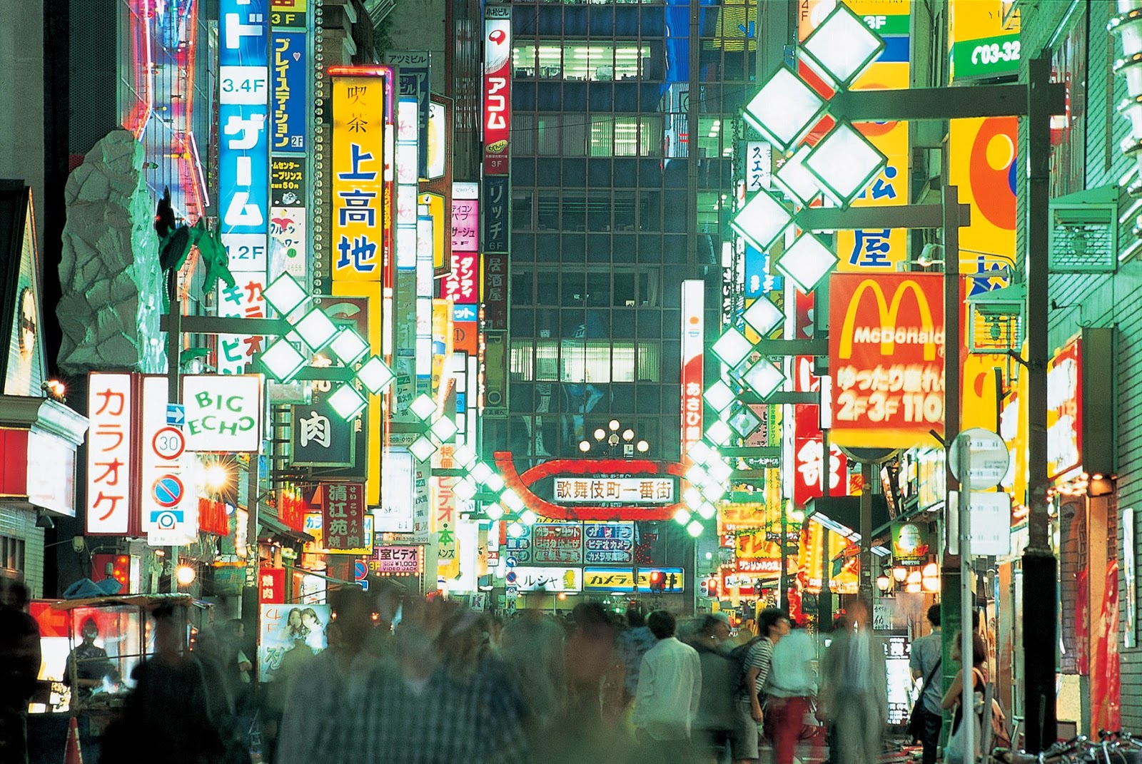 Unique Japan Tours Kyoto Japan Discovered Tokyo Night Neon
