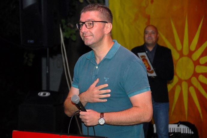 Σκόπια: Με τη σημαία του Ήλιου της Βεργίνας χορεύει ο αρχηγός της αντιπολίτευσης (φωτό) 10