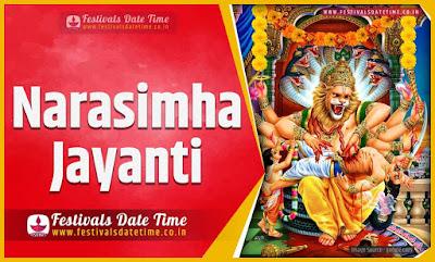 2024 Narasimha Jayanti Date and Time, 2024 Narasimha Jayanti Festival Schedule and Calendar