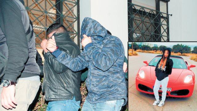 Ελεύθεροι οι μαφιόζοι Ρομά - Πήραν πίσω και τη Ferrari