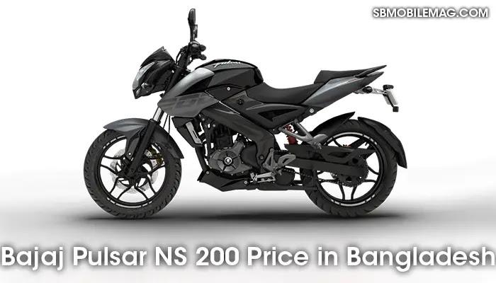 Bajaj Pulsar NS 200, Bajaj Pulsar NS 200 Price, Bajaj Pulsar NS 200 Price in Bangladesh
