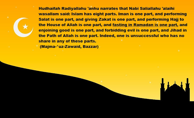 Hadith(Hadees) about Ramadan
