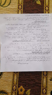 امتحان اليوم الصف الثاني الإعدادى متعدد التخصصات