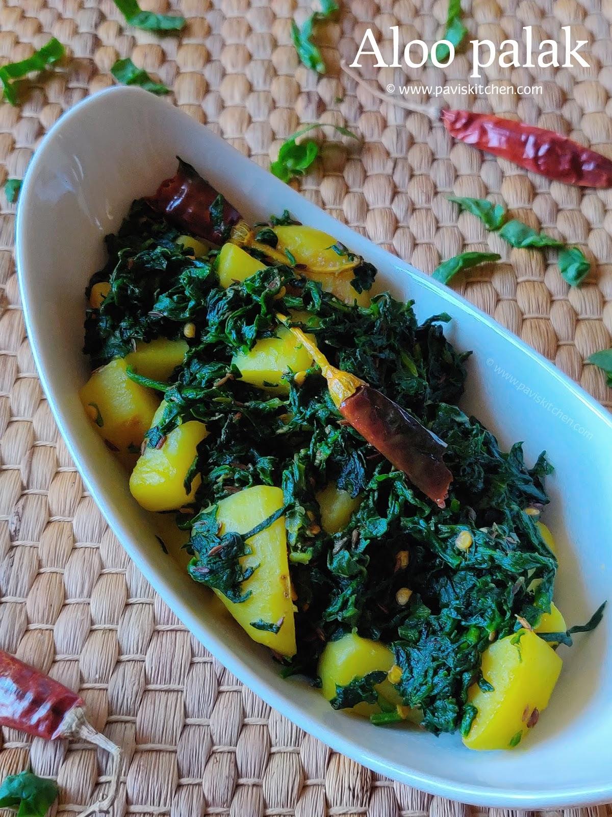 Aloo palak Dry Recipe | Spinach Potato Dry Curry