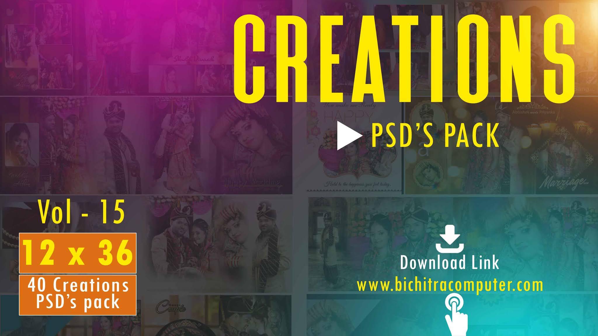 12x36 Creation karizma Wedding Album