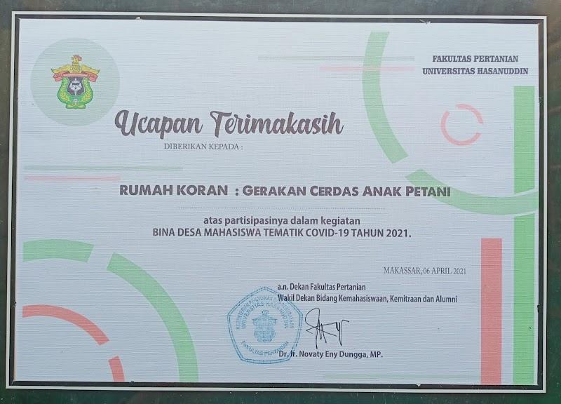 Rumah Koran, Satbrimob Polda Sulsel dan Universitas Hasanuddin Adakan Bina Desa Bagi Sayur dan Penanaman Toga
