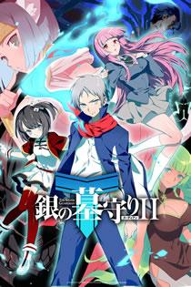 Anime Gin no Guardian Legendado