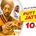 Putt Jatt Da Song Lyrics - Diljit Dosanjh | Ikka I Kaater