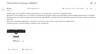 отзыв участника МММ2011 из Украины