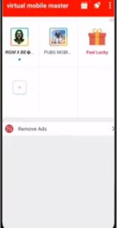 تطبيق نسخ virtual mobile master لانسخ تطبيقات للهكر وتجنب الحظر