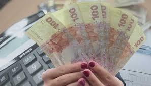 Субсидия: За экономию – премия