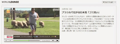 NHK-KOKUSAIHOUDO