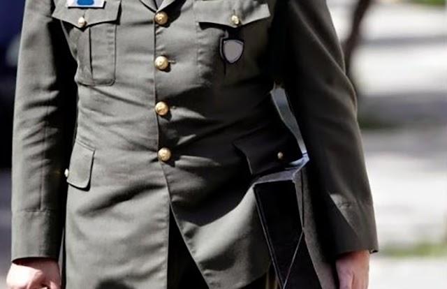 Αποστρατευτικός βαθμός Αξιωματικών προέλευσης ΕΜΘ με πτυχίο ΑΕΙ (ΕΓΓΡΑΦΟ)