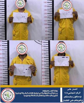 الاطاحة بشبكة ارهابية تقوم بنقل عناصرها داخل وخارج محافظة كركوك