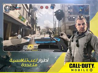 لعبة Call Of Duty الذي ينتظرها الجميع اصبحت الان متاحة للتحميل 2020