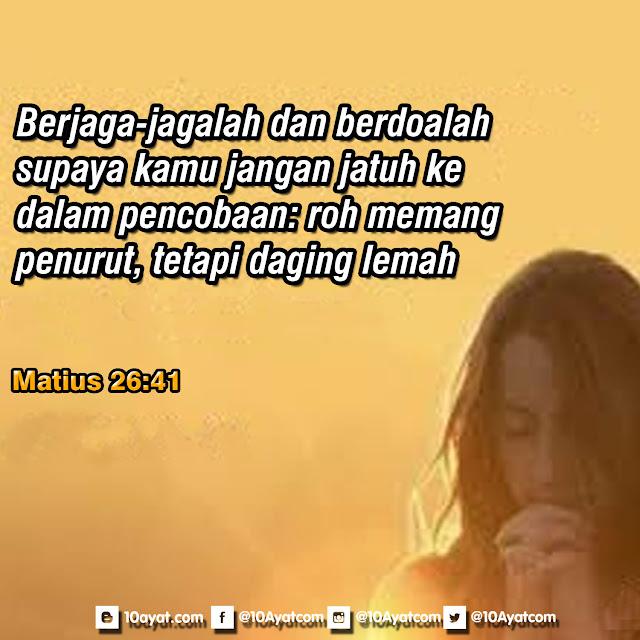 Matius 26:41