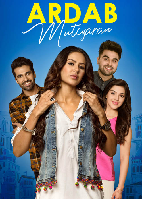 Ardab Mutiyaran Full Movie Download Filmywap Mr Jatt