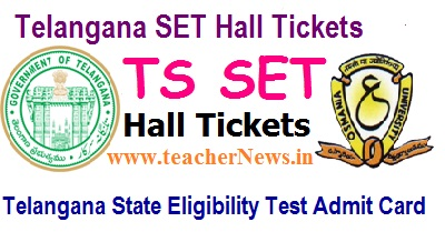 TS SET Hall Ticket 2017 Telangana SET Admit Card, Exam Centers list, Results at telanganaset.org