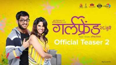 Girlfriend Full Movie Download 480p Marathi 2019