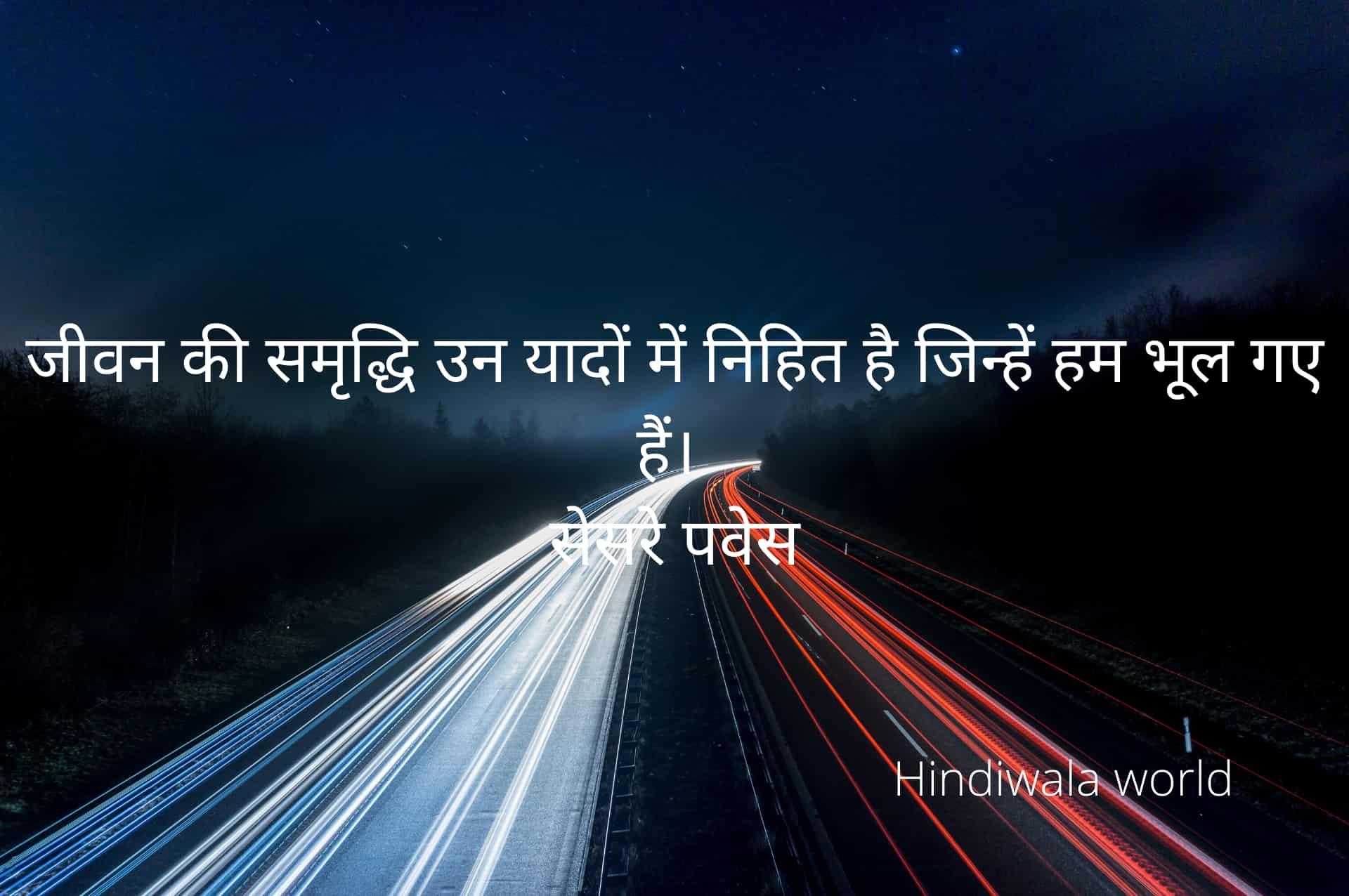 Best Life Quotes In Hindi And English