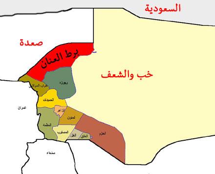القوات الحكومية تقترب من مركز مديرية برط في محافظة الجوف .