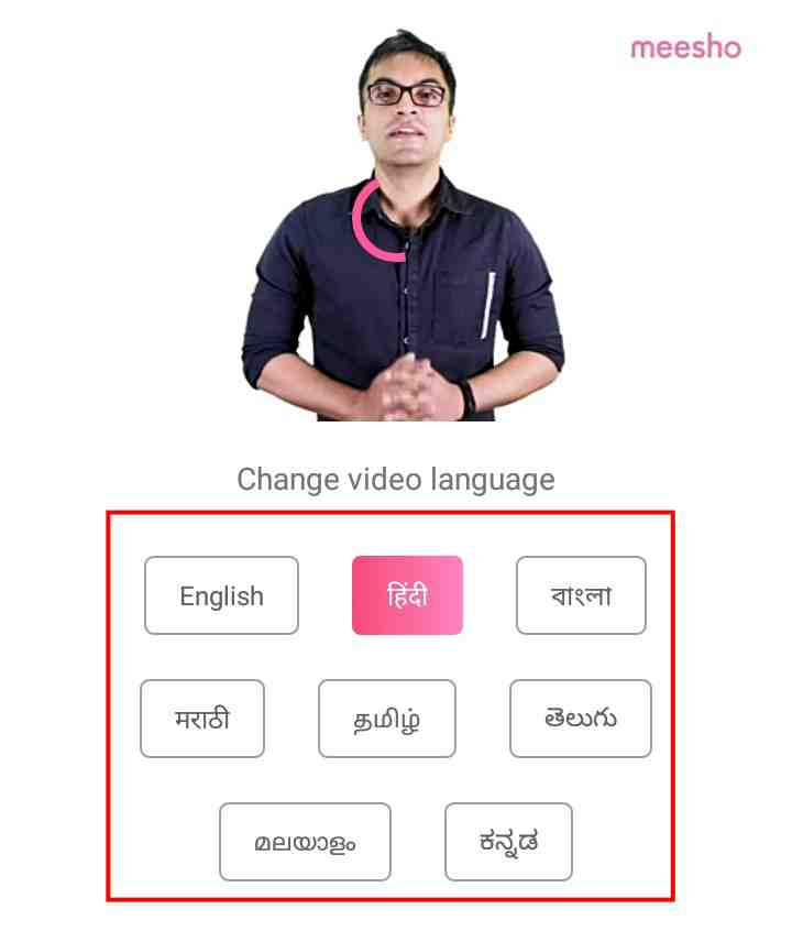 Choose Video demo Language
