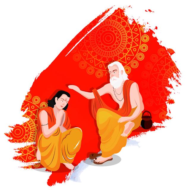 guru purnima hd background