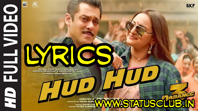 Hud Hud Full Video Lyrics | Dabangg 3