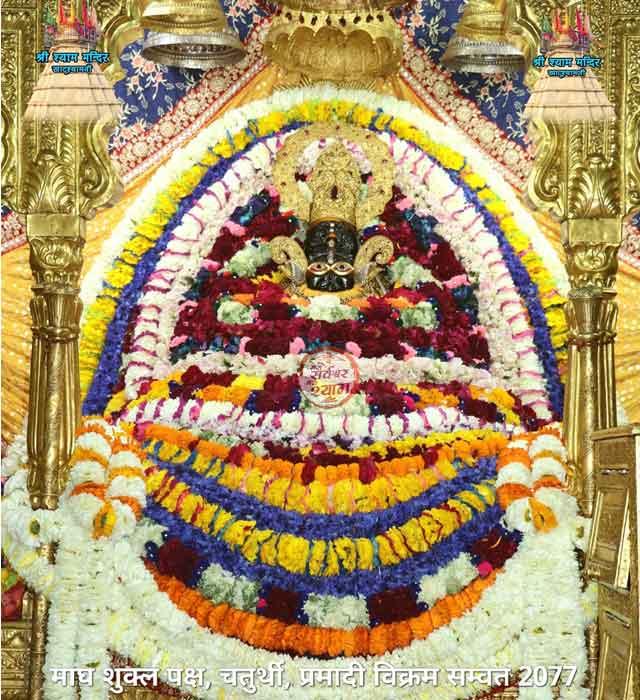 khatushyamji khatu darshan 15 feburary 2021