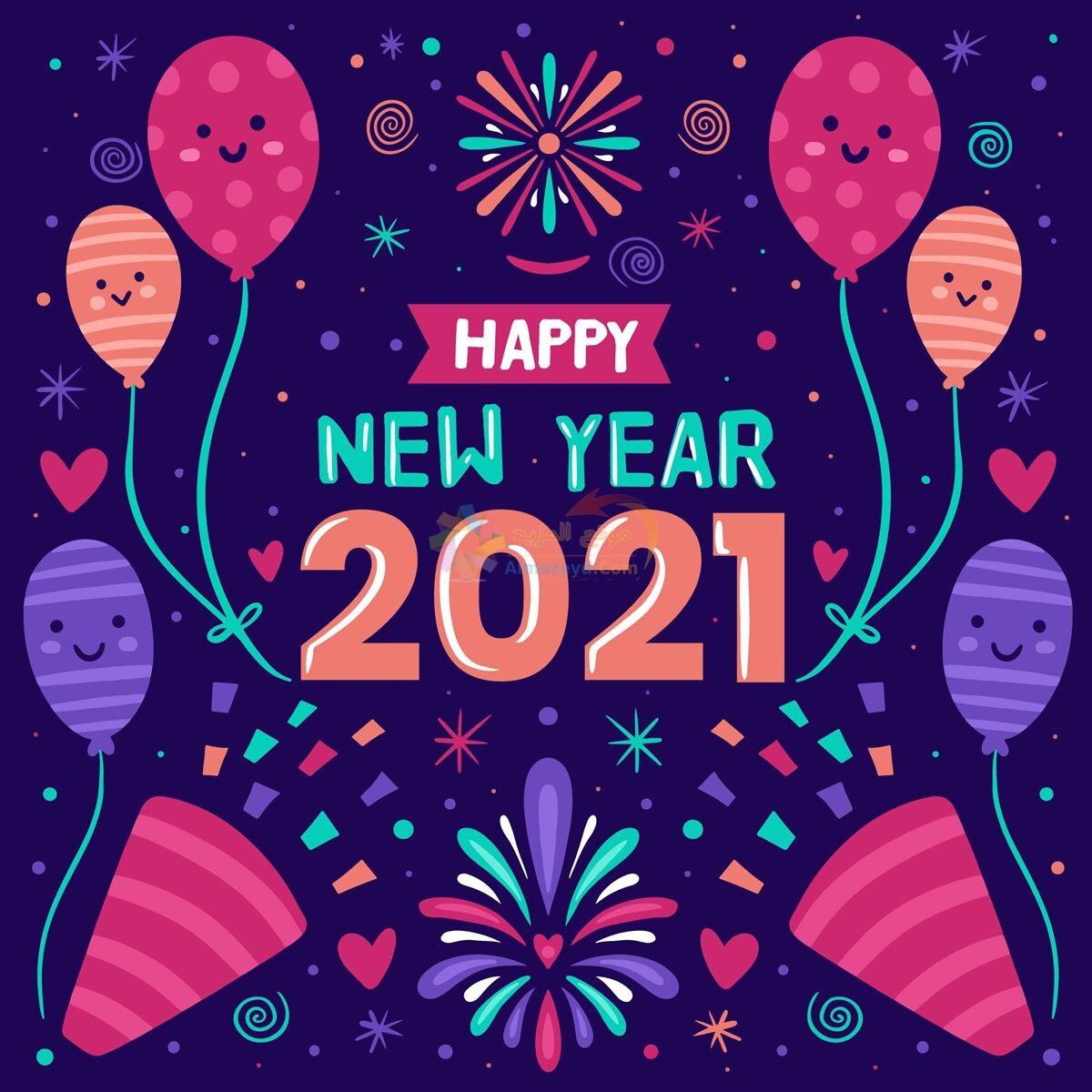 """تنال الاعجاب """" صور تهنئه بالاسم 2021 ~ جديدة لانج تنزيل أجدد صور 2021 احلى مع اسمك بتصميم جميل - تحميل اجمل الصور للعام الجديد 2021 مكتوب عليها اسمك Happy New Year 2021"""