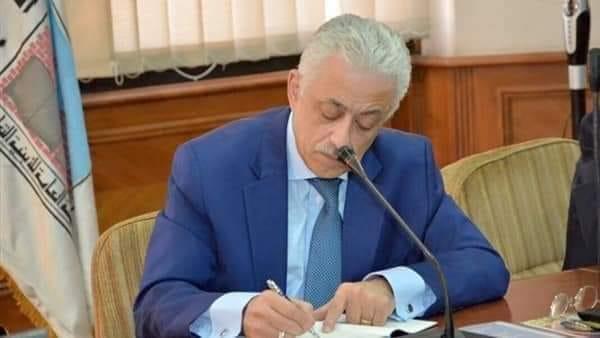 جميع فيديوهات الشرح والمراجعة الخاصة بشرح مواد الصفين الأول والثاني الثانوي (عربي & لغات) من قناة مصر التعليمية (جميع قوائم التشغيل)