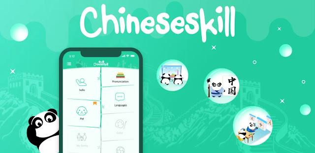 تحميل Learn Chinese - ChineseSkill  - تعلم اللغة الصينية بسرعة وسهولة للاندرويد