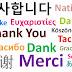 Kinh nghiệm học ngoại ngữ
