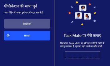 what is google task mate app in hindi